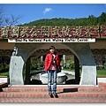 090710_14_武陵農場.jpg