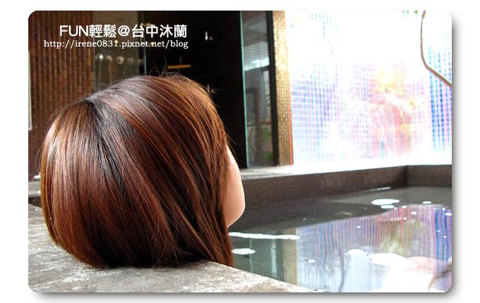 090713_23_台中沐蘭.jpg