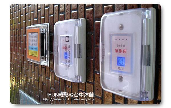 090713_14_台中沐蘭.jpg