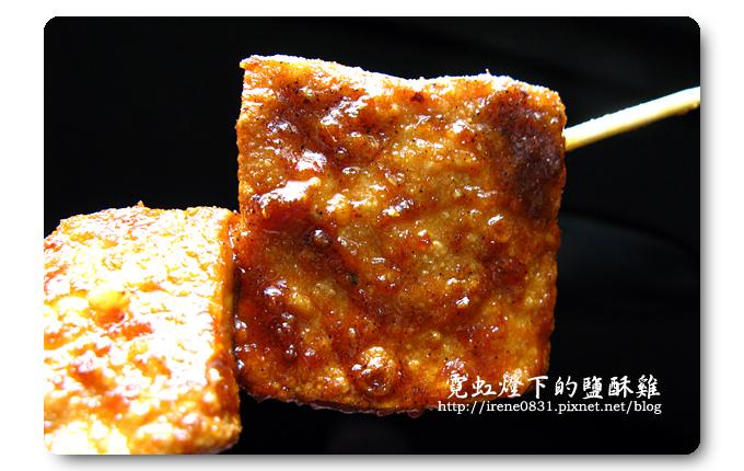 090729_10_湖口鹽酥雞.jpg