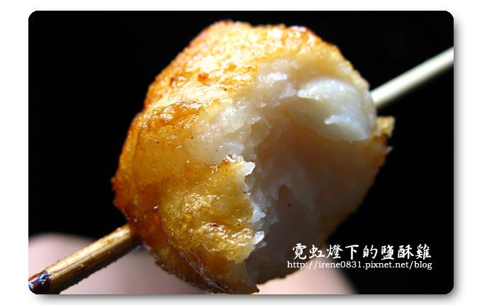 090729_09_湖口鹽酥雞.jpg