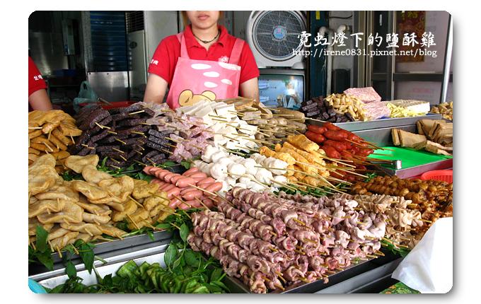 090729_01_湖口鹽酥雞.jpg