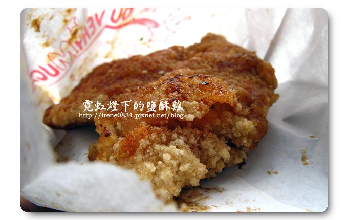 090729_11_湖口鹽酥雞.jpg
