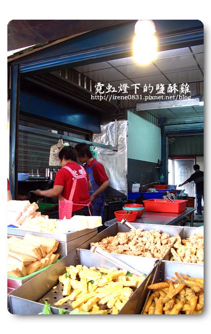 090729_02_湖口鹽酥雞.jpg