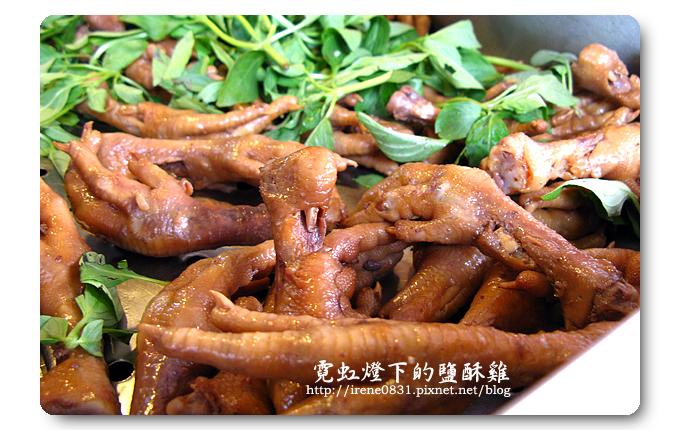 090729_06_湖口鹽酥雞.jpg