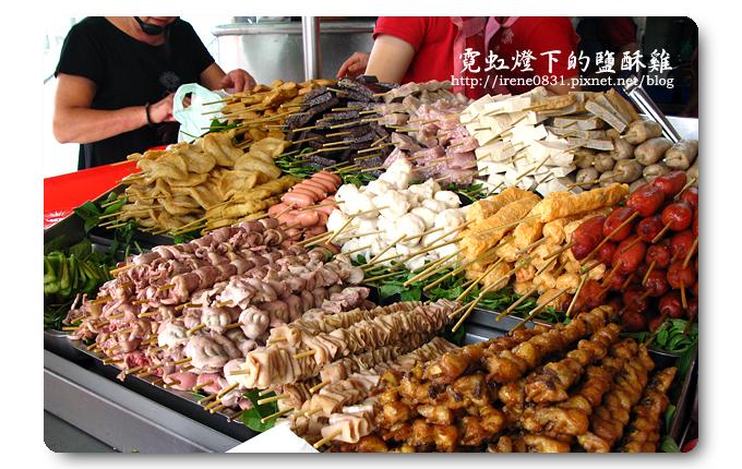 090729_04_湖口鹽酥雞.jpg