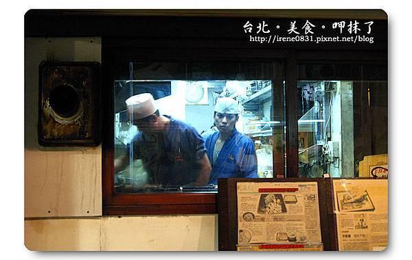 090903_09_台北美食.jpg