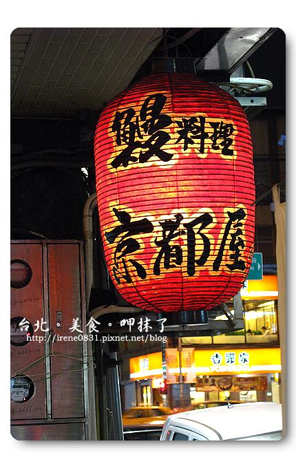 090903_10_台北美食.jpg