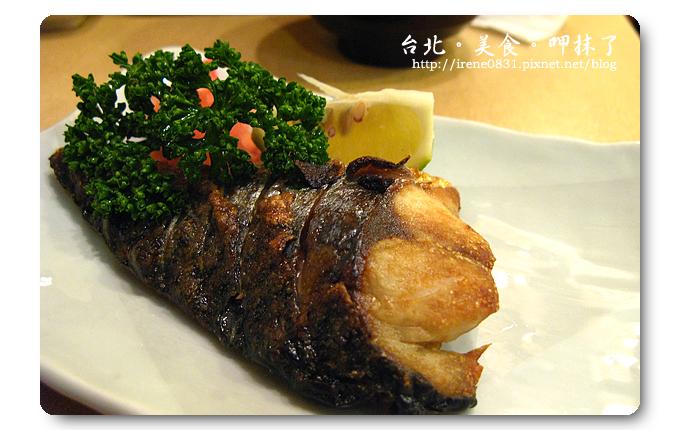 090903_08_台北美食.jpg