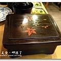 090903_03_台北美食.jpg