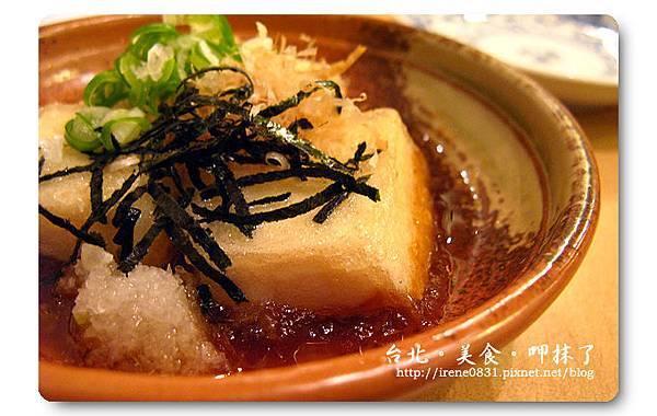 090903_01_台北美食.jpg