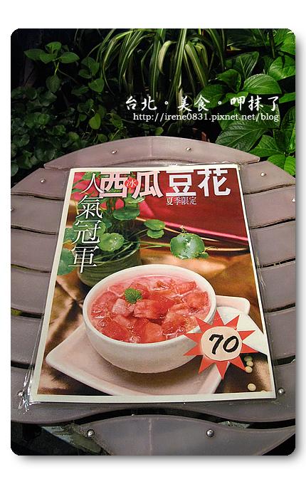 090903_12_台北美食.jpg