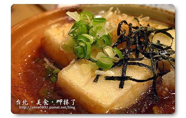 090903_02_台北美食.jpg