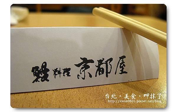 090903_00_台北美食.jpg