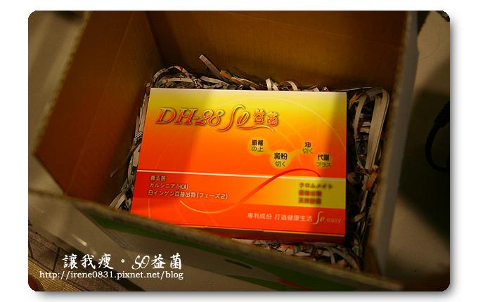 090929_00_SO益菌.jpg