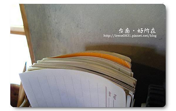090930_11_aRoom.jpg