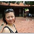 090930_13_孔廟.jpg