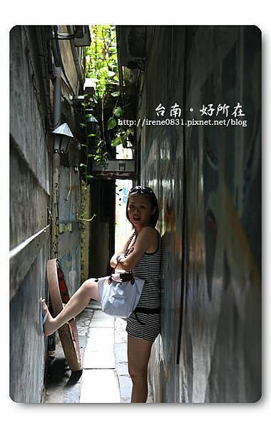 090930_21_孔廟.jpg