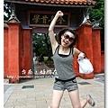 090930_08_孔廟.jpg