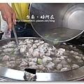 091008_08_小南碗粿.jpg