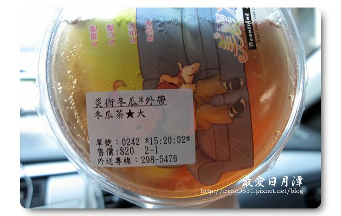 091101_09_SMLake.jpg