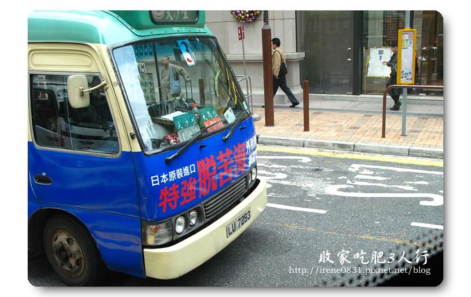 091126_04_皇家太平洋酒店.jpg