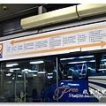091126_00_皇家太平洋酒店.jpg