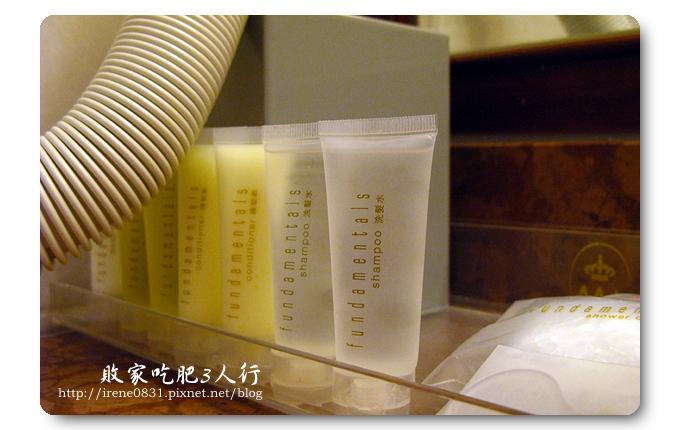 091126_11_皇家太平洋酒店.jpg