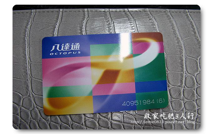 091126_02_皇家太平洋酒店.jpg