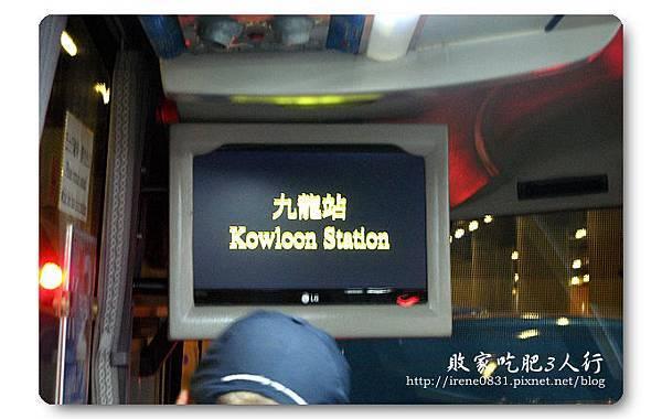 091126_03_皇家太平洋酒店.jpg