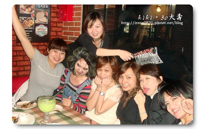 091217_20_kiki30大壽.jpg