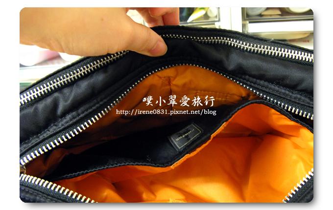 091220_12_愛旅行.jpg