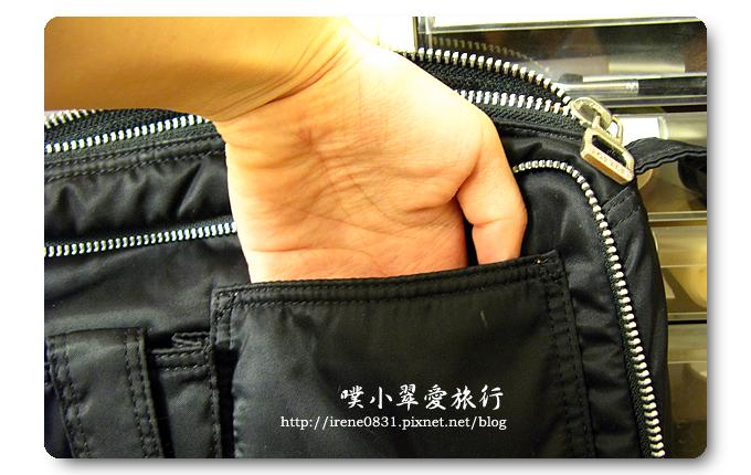 091220_10_愛旅行.jpg