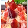 091227_05_大湖草莓.jpg