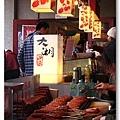 091227_34_大湖草莓.jpg