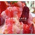 091227_06_大湖草莓.jpg