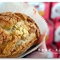 091227_30_大湖草莓.jpg