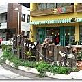 091227_23_大湖草莓.jpg