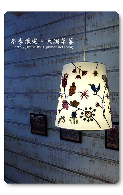 091227_20_大湖草莓.jpg
