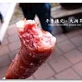 091227_33_大湖草莓.jpg