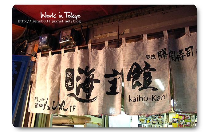 100122_00_Tokyo.jpg