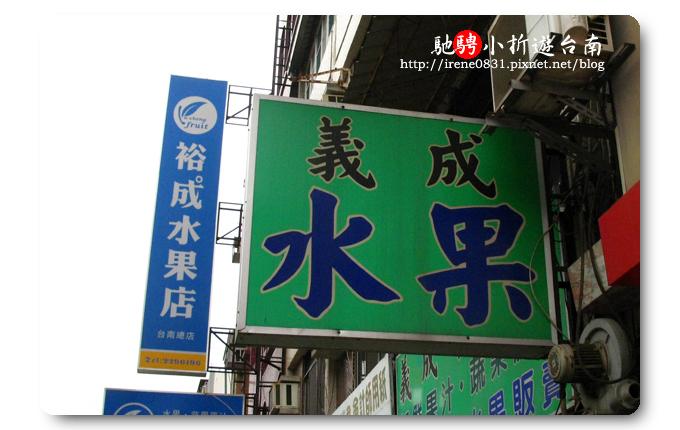 100207_03_小折遊古都 copy.jpg