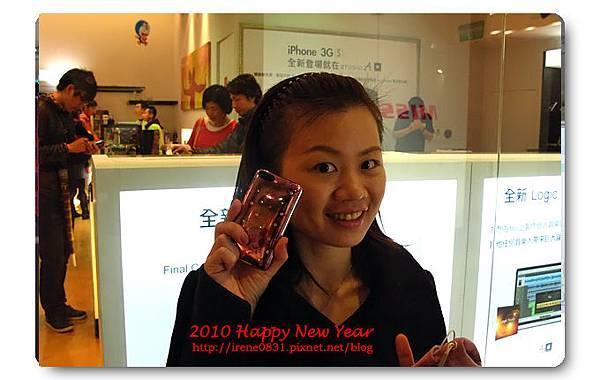 100221_02_HappyNewYear.jpg