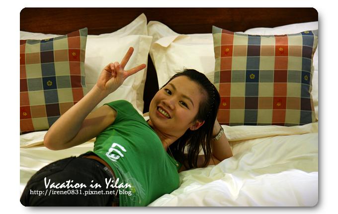 100225_06_Yilan.jpg