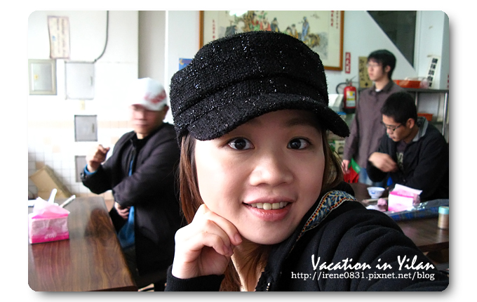 100225_36_Yilan.jpg