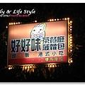 100323_13_公館夜市.jpg