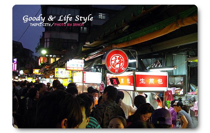 100323_11_公館夜市.jpg