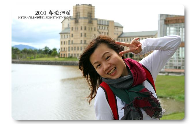 100411_00_東華大學.jpg