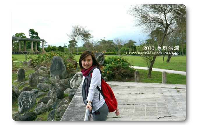 100411_02_東華大學.jpg