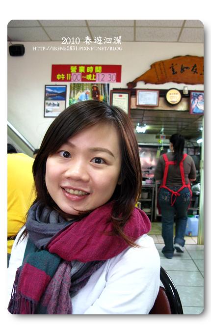 100411_06_東華大學.jpg